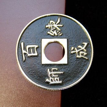 Chinese Coin Magic Trick - Black Import