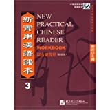 Practical Chinese Reader Workbook, Liu Xun, 7561920490