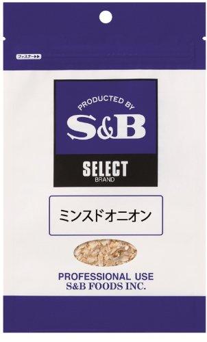 S & B select Mince de onion bag 150gX2 pieces