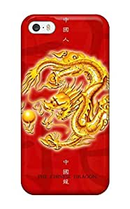 Jerry marlon pulido's Shop High-end Case Cover Protector For Iphone 5/5s(chinese)