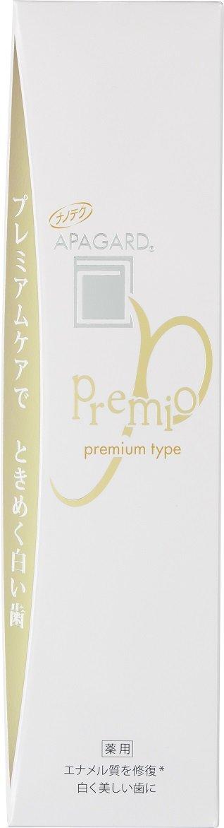 APAGARD(アパガード) プレミオ 【医薬部外品】