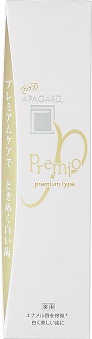 APAGARD(アパガード) プレミオ 100g 【医薬部外品】