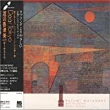 Dear Tokyo/With Orch by Kazumi Watanabe (2001-05-19)