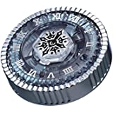 【日本正規品】タカラトミー ベイブレード BB104 スターター バサルトホロギウム 時計座 ファウストモデル ディフェンス型 ベーブレード 改造可能 ハイブリットウォール 右回転