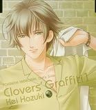 Tokimeki Memorial Girl's Side Clovers Graffiti by Japanimation (2003-07-02)