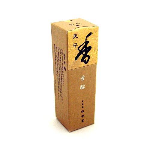 Shoyeido's Peaceful Sky Incense, 20 Sticks - Ten-pyo - Variety Sampler Cigar