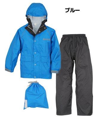 WinterCherry(ウィンターチェリー) 防水透湿子供用レインスーツ No.7530(ブルー,140cm)