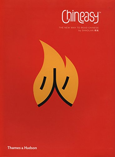 Chineasy™: The New Way to Read Chinese