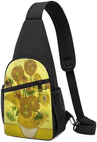ボディ肩掛け 斜め掛け ひまわり ショルダーバッグ ワンショルダーバッグ メンズ 軽量 大容量 多機能レジャーバックパック