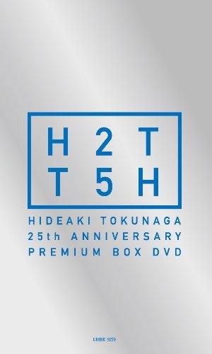 最新情報 25th Anniversary Premium DVD BOX B0048WIDHS DVD BOX B0048WIDHS, じゅうせつひるず:0f398027 --- a0267596.xsph.ru