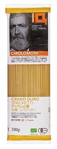 Giro Russia Moni durum wheat organic spaghetti 500gX3 bags