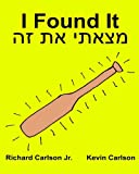 I Found It : Children's Picture Book English-Hebrew (Bilingual Edition) (www.rich.center)