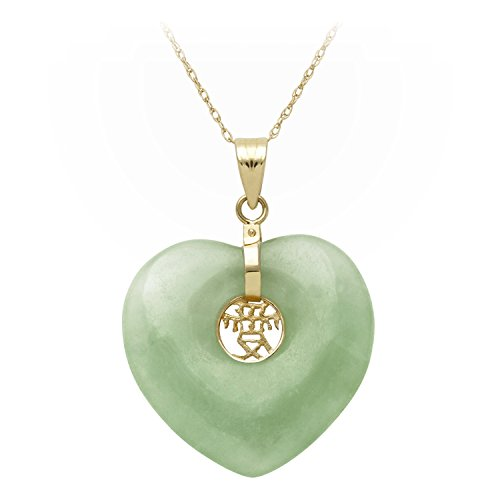 14k Yellow Gold Natural Green Jade Heart Script Love Pendant Chain Necklace,18