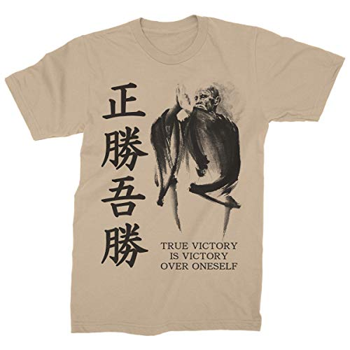 (True Victory is Victory Over Oneself Aikido T-Shirt)