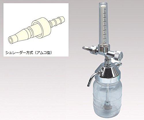 8-9114-02酸素流量計付湿潤器F303Sシュレーダ方式アムコ   B07BDPYT1R
