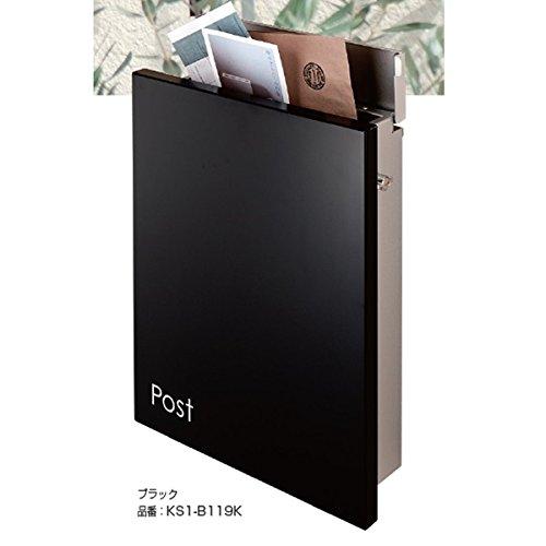 オンリーワン JOY ジョイ KS1-B119K 『郵便ポスト』 ブラック B01M4PTLXC 25570