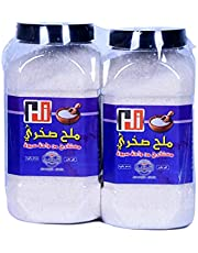 Soft rock H I salt extracted from Siwa Oasis - 1200 grams (2 Pieces)