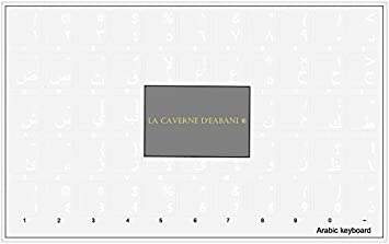 Qwerty Keys Pegatinas Teclado árabe Transparente con Letras Blancas - Apto para Cualquier Ordenador o portátil Teclado