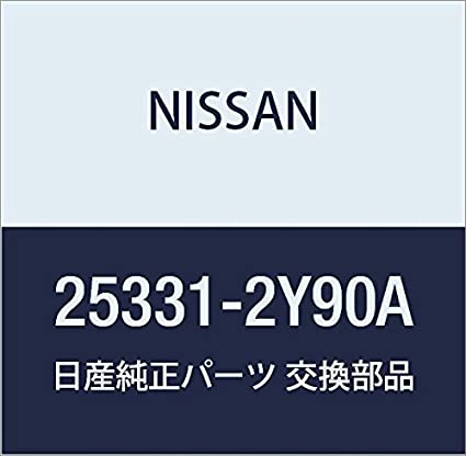 nissan rogue power outlet