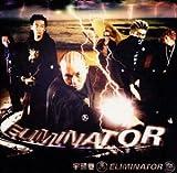 Eliminator by Uzumaki