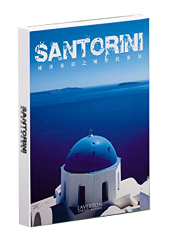 World Beauty Places Postcard Post Card Pack Depicting World Travel-Santorini
