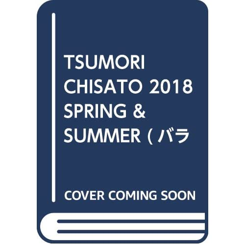 TSUMORI CHISATO 2018年春夏号 画像 A