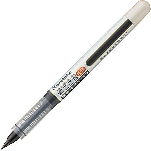 Kuretake Fude Brush Pen, Fudegokochi, Extra Fine Point (LS4-10S)