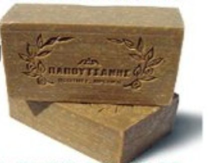 Greek Traditional Pure Olive Oil Soap Papoutsanis 2pcsx125gr=250gr (Oil Olive Saponified Water)