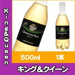 Canada Dry ginger ale 500ML 1 -