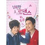 [DVD]「乱暴なロマンス」