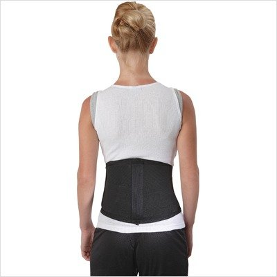 Form Fit Advanced Back Support Size: XXLarge, Style: Without Gel by Ossur