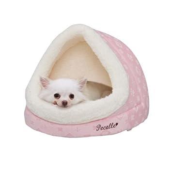 Amazon.com: pecalle forma de domo mascota perro/gato cama ...