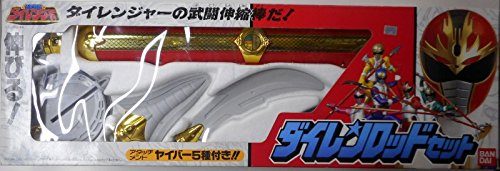 SUPER SENTAI Power Rangers Dairanger Dairen Rod