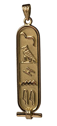 Discoveries Egyptian Imports - Personalized 18K Gold Cartouche - 1-Sided Custom Pendant - Made in Egypt - Size: Medium (18k Gold Egyptian Cartouche)