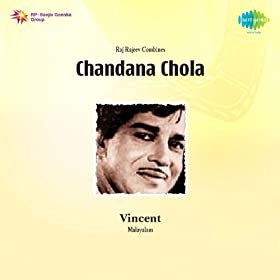 from the album chandana chola december 1 1975 format mp3 be the first