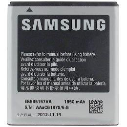 samsung galaxy sii hd lte replacement battery 1850 mah eb585157va rh amazon in Galaxy S2 4G LTE Samsung Galaxy Tab 2 101