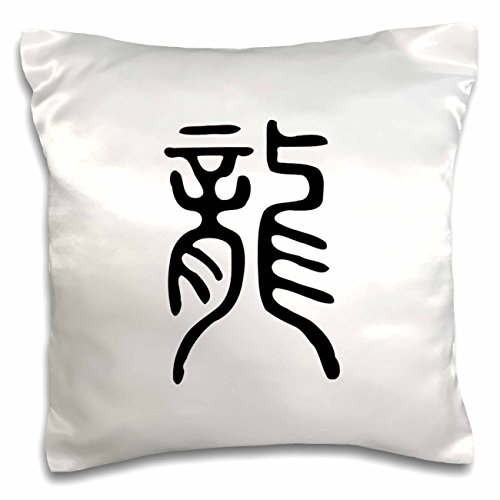 Ancient Chinese Dragon (3dRose Image of Ancient Chinese Character For Word Dragon - Pillow Case, 16 by 16-inch (pc_223369_1))