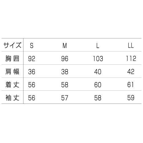フォーク 【静電気/毛玉防止性能】 レディース ナースカーディガン A303 ネイビー LL