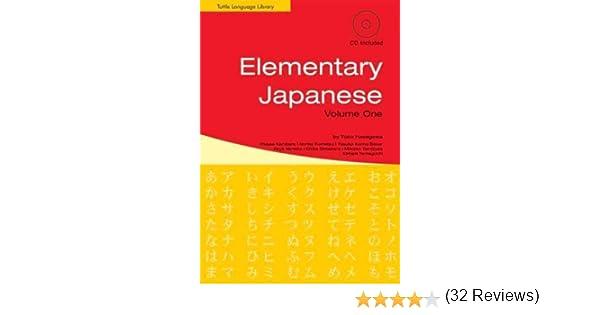 Elementary Japanese Vol 1: Yoko Hasegawa: 8589782581805: Amazon ...