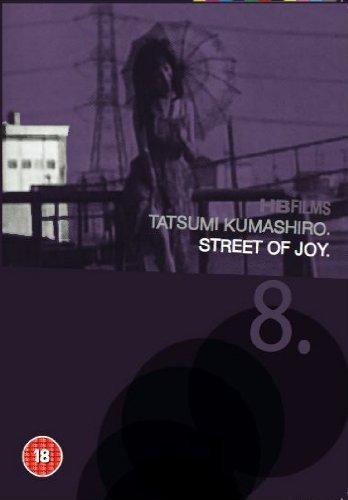 Street of Joy (Akasen tamanoi: Nukeraremasu)