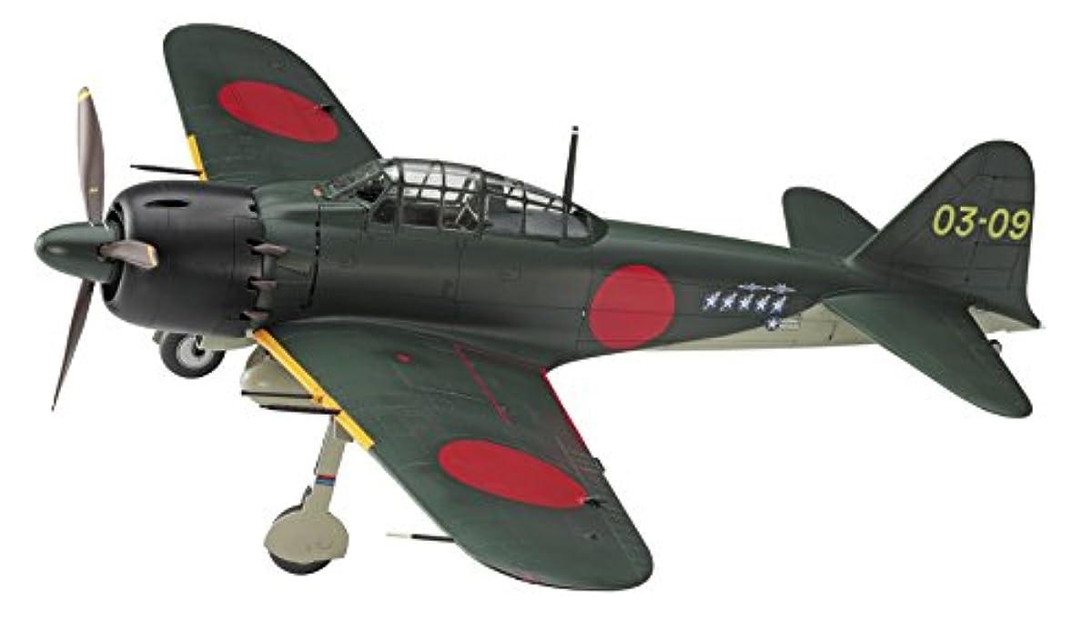 [해외] 하세가와 1/32 일본 해군 미쓰비시 A6M5C 영식 함상 전투기 52 형병 프라모델  ST34
