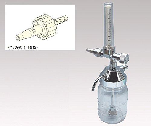 8-9114-08酸素流量計付湿潤器F301Pピン方式川重型   B07BDNCXWB
