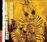 Stranded In Stereo Vol. 3 (CD and DVD)