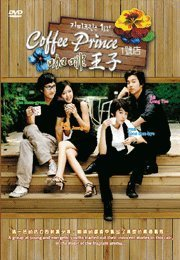 (Coffee Prince - Korean Drama (4DVD Value Pack, Complete - 17 Episodes) All Region with English Subtitles)