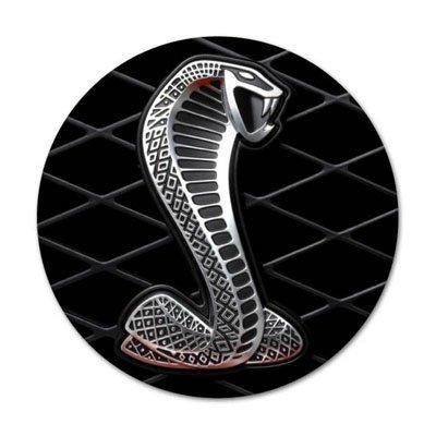 Cobra Decal - 5