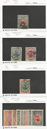 Middle East, Postage Stamp, 597, 607, 609, 662, 667-675 Used, 1917-25, JFZ