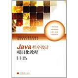 img - for Course of Project-based Java Programming (Chinese Edition) book / textbook / text book