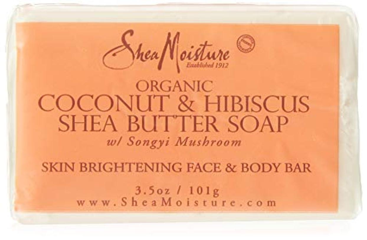 順番エスカレートアスリートオーガニックココナッツ&ハイビスカスシアバターソープ Organic Coconut & Hibiscus Shea Butter Soap