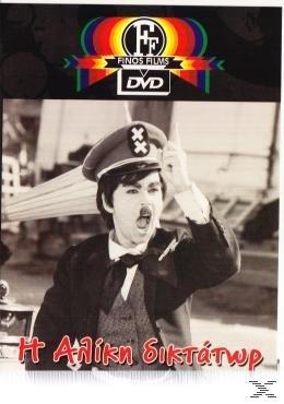 I Aliki Diktator for sale  Delivered anywhere in USA