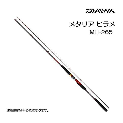 ダイワ(Daiwa) ロッド メタリア ヒラメ MH-265の商品画像